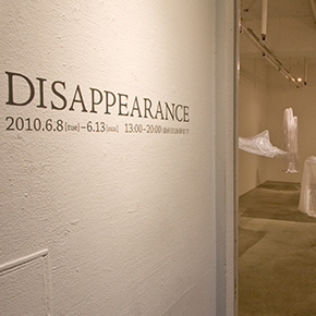 "Exhibition ""Disappearance"" CUBIC gallery ITEZA"
